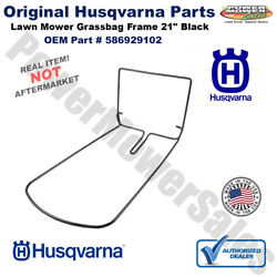 Husqvarna 21 Grass Catcher Bag Frame For Lawn Mower And Others / 586929102