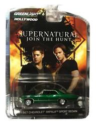 Greenlight Supernatural Join The Hunt 1967 Chevrolet Impala Sport Sedan Chase