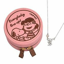 Snoopy In Private Necklace With Accessories Case Japan Limited Rare Gift Cool