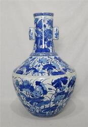 Large Chinese Blue And White Porcelain Ball Vase With Mark   M2962