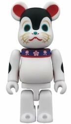100% BERBRICK Tokyo Sky Tree Sola Pasture Puppy  Limited solo store by EMS