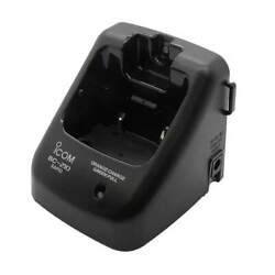 Icom Rapid Charger For Bp-245n Includes Ac Adapter Bc210