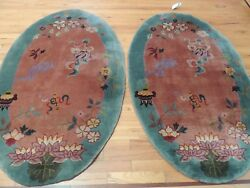 Pair Oval 3x5 Chinese Art Deco Oriental Area Rug Green Brown Purple Yellow