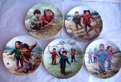 Lot Of 5 - Collectors Plate Chinese Children's Game Series Plate By Kee Fung Ng