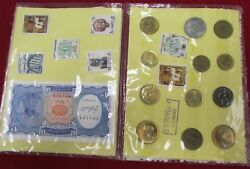 Egyptian Set Of Coins, Stamps, And Paper Money