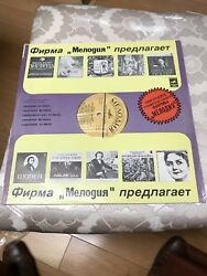 Vintage Record Of The Soviet Firm Melody - Benjamin Djilie Neapolitan Songs