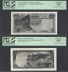 Lebanon Face And Back One Lira Nd1957 Pick Unlisted Photographic Proof Unc