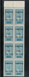 Niger 28b Mint Surcharge Omitted Rare Block Of Eight Never Hinged