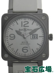 Bell & Ross Automatic Stainless Steel Men's Watch BR 01-96 COMMANDO World Limite