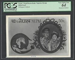 Nepal Back Undated Pick Unlisted Photograph Proof Uncirculated