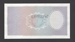 Luxembourg 100 Francs Nd1963 P52p Proof About Uncirculated