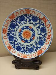 Chinese porcelain red blue plate dish marks Qing Dysnasty