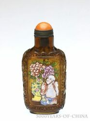 Old Handmade Buddha And Children Yellow Color Carved Enamel Glass Snuff Bottle