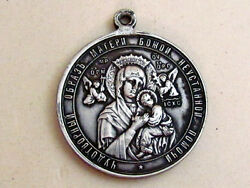 Russian Church Badge With The Image Of Saints