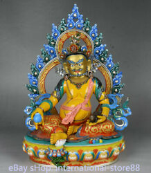15 inch Old Tibet Red Copper Mineral Painting Yellow Jambhala Wealth God Buddha