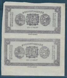 China Peopleandrsquos National Salvation Association Of Liaoning 1yuan Uncut Sheet 1932