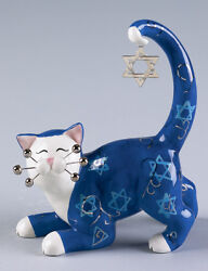 8quot; Judaica Cat quot;Starquot;... Special discounted price free Star pin