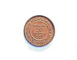 1898 Tunisia 20 Francs Gold Coin- Rare Historic Limited Edition Exotic Well-kept