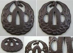 Sukashi Tsuba Japanese Samurai sword Katana Koshirae guard crane design Antique