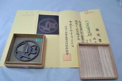 Tsuba Japanese Samurai sword Katana Koshirae guard ikebana tool design Antique