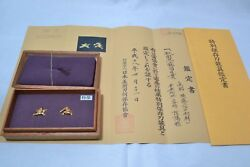Menuki Goto Japanese Samurai sword accessory Tadamori Gion design Antique NBTHK