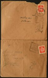 Israel 1949 Doar Ivri Covers W Theodor Herzel And Welcome New Imigrants Stamping