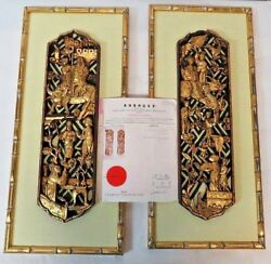 Certified Antique Pair Of Carved Gilt Wooden Panel Chinese Figures Qing Dynasty