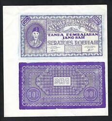 Indonesia 100 Rupiah 31-3-1947 Ps354 Proof Rare About Uncirculated
