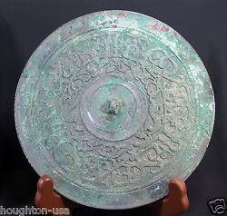Ancient Chinese Silver/bronze Wedding Mirror Dragons And Phoenix Warring States