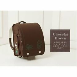"Grand Ground School Bag ""Pleasure Friends Large"" Panda Design Chocolate Brown"