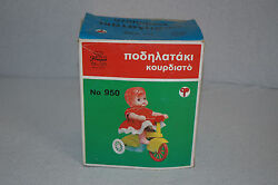 Vintage Greek 70's Wind Up Tricycle Tin And Plastic Toy Fragio Toys Very Rare