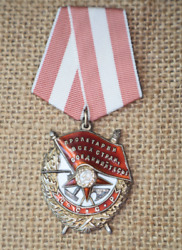 Russian Russia Soviet Ussr Cccp Badge Order Of Red Banner W/ Research Hero Wwii