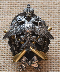 Russian Tsar Imperial Badge Artillery Officers School Silver Early 1900and039s