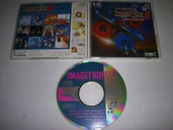 Image Fight 2 Pc Engine New