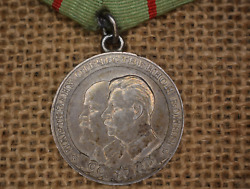 Russian Russia Soviet Ussr Cccp Order Badge Medal Partisan 1st Class Silver Wwii