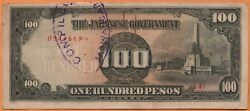 Philippines Nd1943 Very Fine 100 Pesos Japanese Government P- 112a Stamp Front