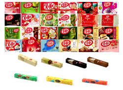 Japanese Kit-Kat Assort KitKat Chocolates 31bars Japan import NEW