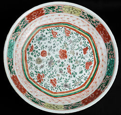 antique exported chinese porcelain wucai charger platter plate dish bowl marked