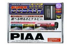 PIAA HID valve harness kit Super cobalt 6600K H8 / H11 2 pieces HH98S from Japan