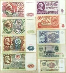 1961-1992 Russia Ussr Soviet Paper Money 9 Banknotes Set Roubles Collection Lot