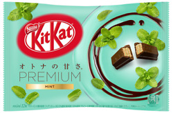 Japanese Kit-Kat Premium Mint KitKat Chocolates 12 bars Japan import NEW