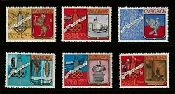 RUSSIA - 1977 - OLYMPICS 1980 - TOURISM  - 1ST ISSUE  - SET 6V - UM / MNH