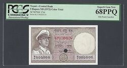 Nepal 5 Rupees Nd 1972 P17ct Color Trial Uncirculated