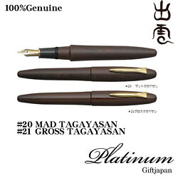 PLATINUM IZUMO Fountain Pen PIZ-50000T#20 21 Gross Mad F M B  nib 18K Gold EMS