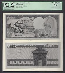Nepal Face And Back 1000 Rupees Unissued Pick Unlisted Photograph Proof Unc