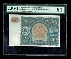Afghanistan | Ministry Of Finance | 50 Afghanis | 1936 | P-19a | Pmg-64