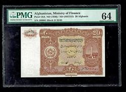 Afghanistan | Ministry Of Finance | 20 Afghanis | 1936 | P-18a | Pmg-64