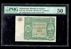 Afghanistan | Ministry Of Finance| 5 Afghanis | 1936 | P-16c | Pmg-50 | Rare