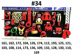 Set34 B - 21 Piece Auto Body Frame Machine Pulling Tools And Clamps With Board
