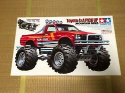 Tamiya radio control car 1/10 Electric RC Toyota Hilux Mountain Rider